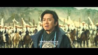 """Клинок Дракона"" Русский Трейлер (Dragon Blade 天将雄狮 RUS Trailer 2015) (озвучил MichaelKing)"