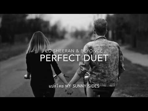 แปลไทย Perfect Duet - Ed Sheeran & Beyonce [Lyrics Eng] [Sub Thai]