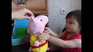 Распаковка новой игрушки Свинка Пепа  Игры с детьми, сюрпризы, New toy Pepa Pig