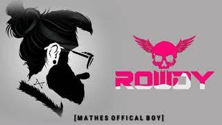 Rowdy  maari bgm remix in mathes offical maari bgm download masstamilan  maari bgm download mobcup