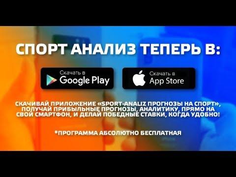 Лучшая программа на андроид для ставок на спорт пермский край ставки транспортного налога 2014