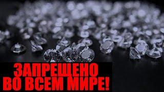 СРОЧНО К ПРОСМОТРУ! МИРОВАЯ СЕНСАЦИЯ ОБЛЕТЕЛА ВЕСЬ МИР! 10.10.2020 ДОКУМЕНТАЛЬНЫЙ ФИЛЬМ HD