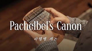 Download lagu Canon - (Johann Pachelbel) Kalimba Cover [파헬벨 - 캐논 칼림바 연주]