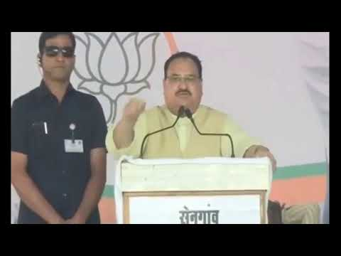 BJP Working President Shri J.P. Nadda Addresses A Public Meeting In Hingoli, Maharashtra