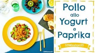 Bocconcini di Pollo allo Yogurt e Paprika - Cottura al Forno!