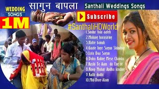 Download lagu Santhali Wedding Jukebox Mp3 Songs Santhali hd world MP3