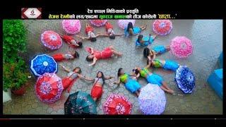 पानीमा ज्योती नांगिन New Nepali Superhit Lok dohori  Song 2074 Chata By Tejash Regmi & Jyoti Magar