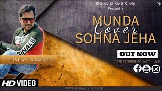 Munda Sohna Jeha (Official Cover) | Rishav Kumar | Latest Punjabi Song2020