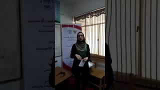 Pidato Radwa Ismail Saleh di Pusat Studi Indonesia, Ismailia-Mesir