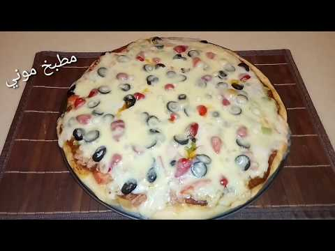 صورة  طريقة عمل البيتزا طريقة عمل البيتزا بالتونة ناحجة وطعم لذيذ طريقة عمل البيتزا من يوتيوب