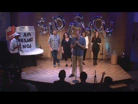 Sideshow's First Annual Public Radio Spelling Bee