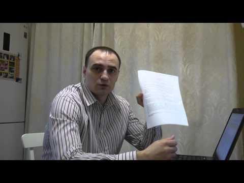 Показания счетчиков — ТРИЦ Тюмень ()