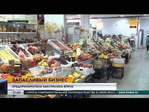 Как коронавирус повлиял на стоимость фруктов из Китая