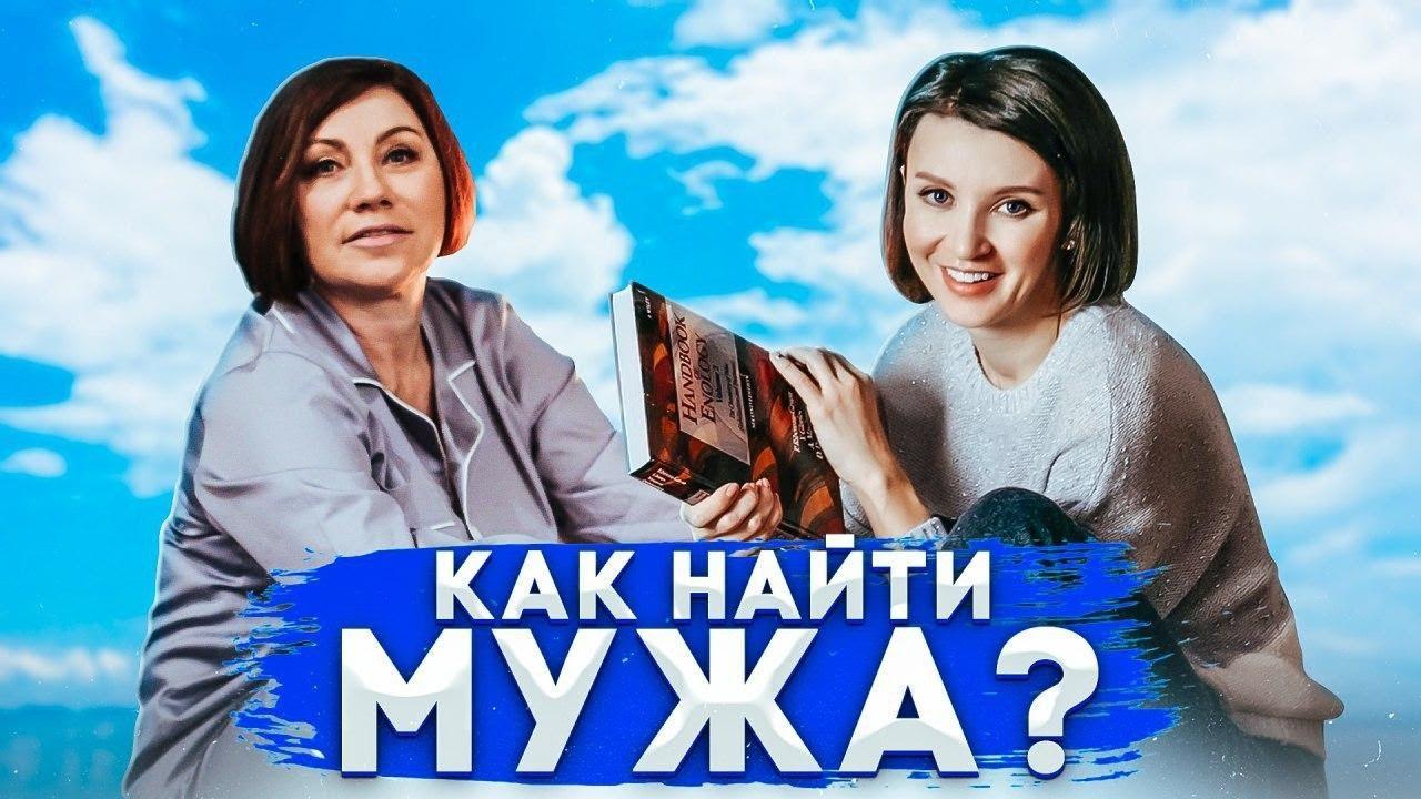 Роза Сябитова о том, как найти мужа. А также, пикантные ситуации реальных женщин.