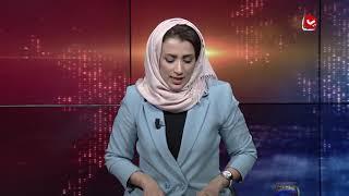 استراتيجية السعودية تجاه الطائرات الحوثية المسيرة  | حديث المساء