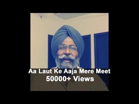 Aa Laut Ke Aaja Mere Meet | Mukhwinder Singh | Solo | Sehaj Records