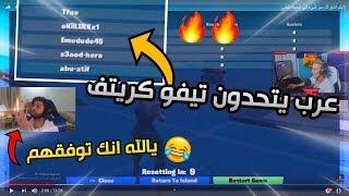لأول مره عرب يتحدون