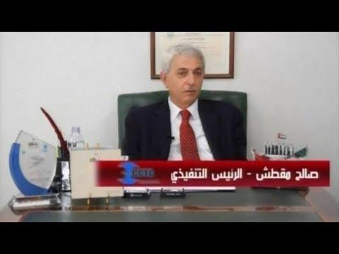 CEO Interview JOSAT TV 27 12 2013
