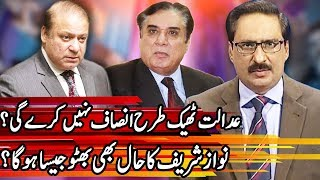 Kal Tak with Javed Chaudhry - 3 April 2018 | Express News