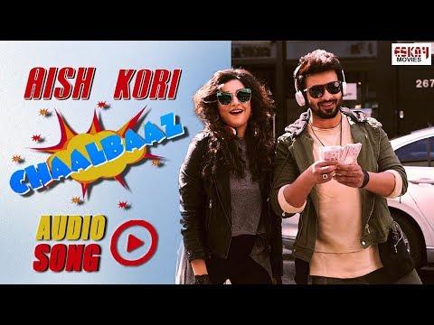 Aish Kori Chol Aish Kori | Shakib Khan | Subhasree Ganguly | Chaalbaaz | Audio |