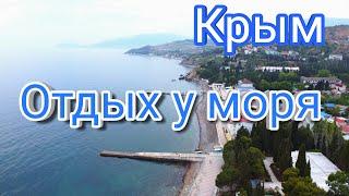 Отдых в Крыму. Малореченское. Набережная, пляж, море, храм маяк.