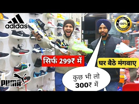 7A Quality Shoes In Cheapest Price | First Copy Shoes in Delhi | Wholesale/Retail | shoes market
