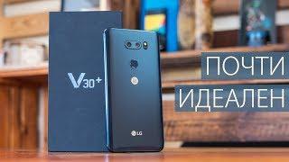 видео Сравнение телефонов: LG V30 против OnePlus 5T