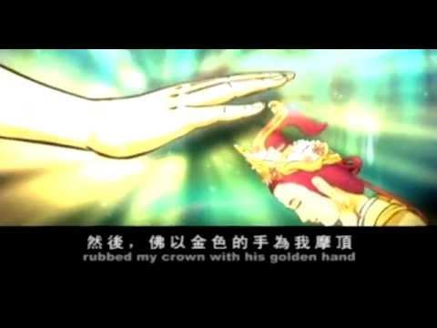 Phim Hoạt Hình Phật Giáo-Sự Tích Kinh Thiên Thủ Thiên Nhãn Đại Bi Tâm Đà-la-ni