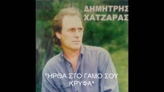 ΗΡΘΑ ΣΤΟ ΓΑΜΟ ΣΟΥ ΚΡΥΦΑ.avi