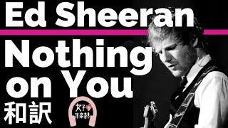 Nothing on You - Ed Sheeran ft. Paulo Londra amp Davelyrics 2019