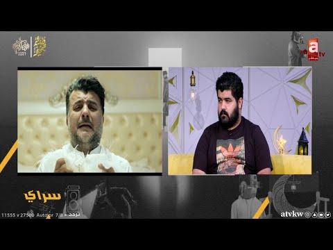 صالح مشاري البلام: مشهد أبوي وايد أثّر فيني.. وهذه قصة التحاقي بمسلسل #بيت_الذل