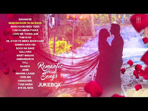 Super 20 ROMANTIC HINDI SONGS 2016 Love Songs 2016 Audio Jukebox T Series
