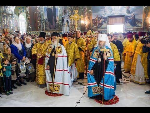 Патриаршая литургия в Преображенском соборе г. Болграда