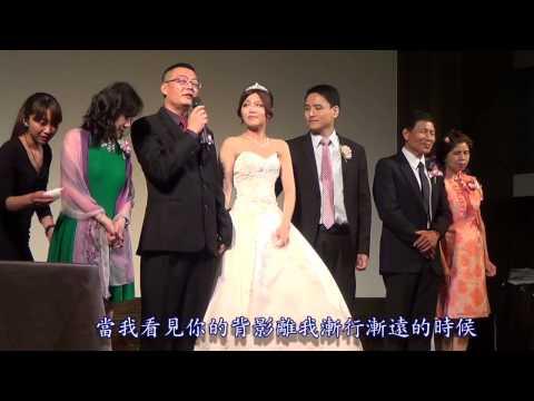 一個父親在女兒婚禮上致詞