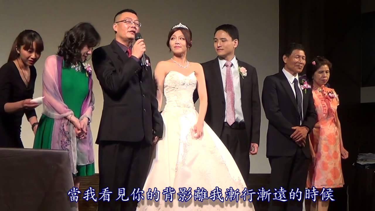 一個父親在女兒婚禮上致詞 - YouTube