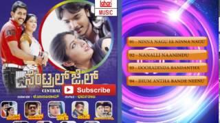 kannada movie full songs central jail kannada hit songs