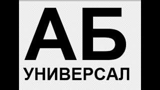 ABU SUB 23 4 18