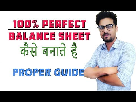 How To Prepare Perfect Balance Sheet For Financial Accounting
