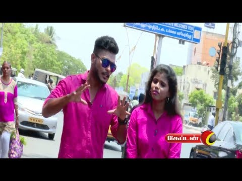 Mugavari Special Promo | மே தின சிறப்பு நிகழ்ச்சி | Captain TV | Special Program | May 1 Special | #CaptainTv #Mugavari #Promo   Like: https://www.facebook.com/CaptainTelevision/ Follow: https://twitter.com/captainnewstv Web:  http://www.captainmedia.in  About Captain TV  Captain TV, a standalone Tamil General Entertainment Satellite Television Channel was launched on April 14, 2010. Equipped with latest technical Infrastructure to reach the Global Tamil Population A complete entertainment and current affairs channel which emphasis on • Social Awareness • Uplifting of Youth • Women development Socially and Economically • Enlighten the social causes and effects and cover all other public views  Our vision is to be recognized as the world's leading Tamil Entrainment, News and Current Affairs media network most trusted, reaching people without any barriers.  Our mission is to deliver informative, educative and entertainment content to the world Tamil populations which inspires people through Engaging talented, creative and spirited people. Reaching deeper, broader and closer with our content, platforms, and interactions. Rebalancing Tamil Media by representing the diversity and humanity of the world. Being a hope to the voiceless. Achieving outstanding results efficiently.