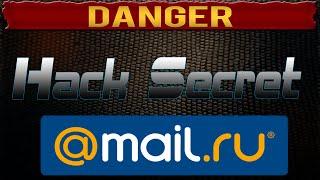 Хакер секрет! Восстановление почты @mail.ru 100%(Хак-секрет о почте mail.ru. Как почти 100% восстановить свой почтовый ящик, если его взломали. Данный метод работа..., 2015-11-05T20:47:49.000Z)