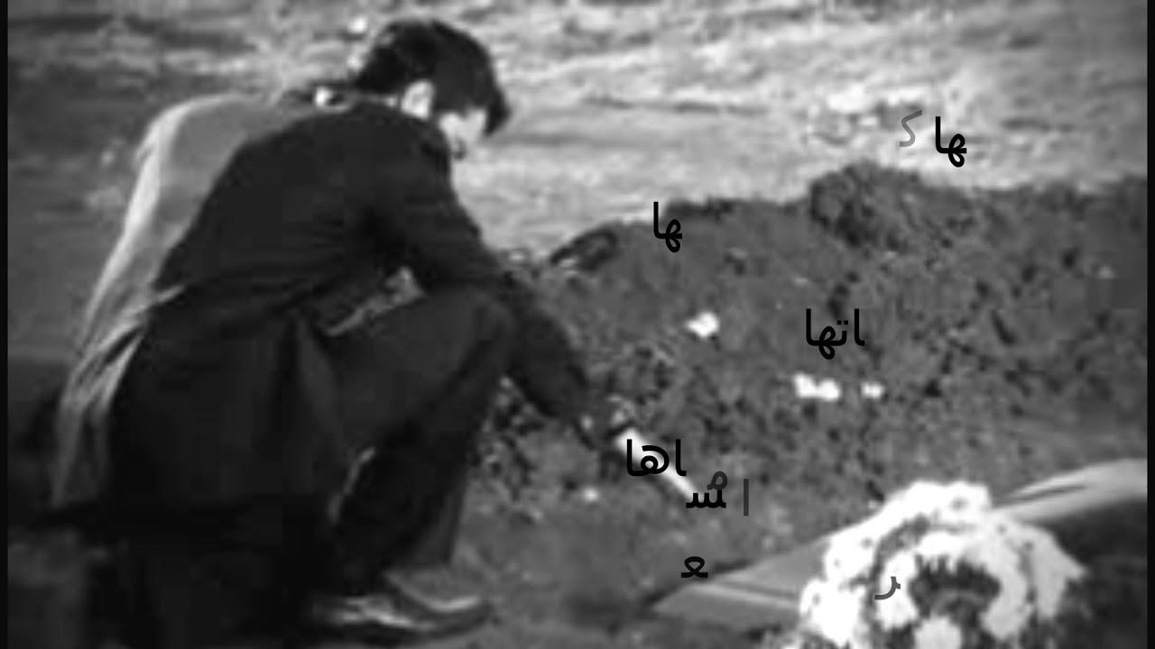 رجل يبكي على قبر
