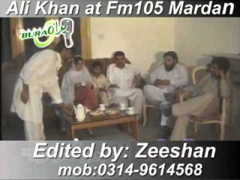 Ali khan interview from Ghazala Javed at Fm105 Mardan.flv