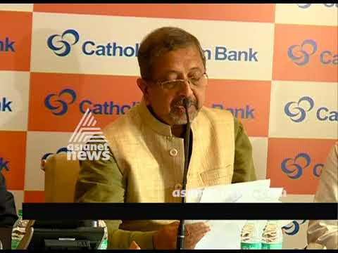 Catholic Syrian Bank logs ₹95 Lakhs profit in Second half