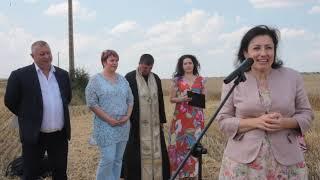 """'Министър Десислава Танева """"Жътва""""-област Монтана"""