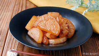 【大根のバターしょうゆ煮】食材ひとつで簡単おかず!こってり美味しい♪|macaroni(マカロニ)