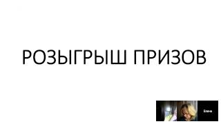 О.Ткаченко, Н.Кондрашева. Сарафаны. Встреча по итогам онлайн курса