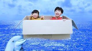 상상한대로 이루어지는 신기한 박스가 있어요!! Yuni Pretend Play with Magic Transform Imagination Box Kids Toys - Romiyu