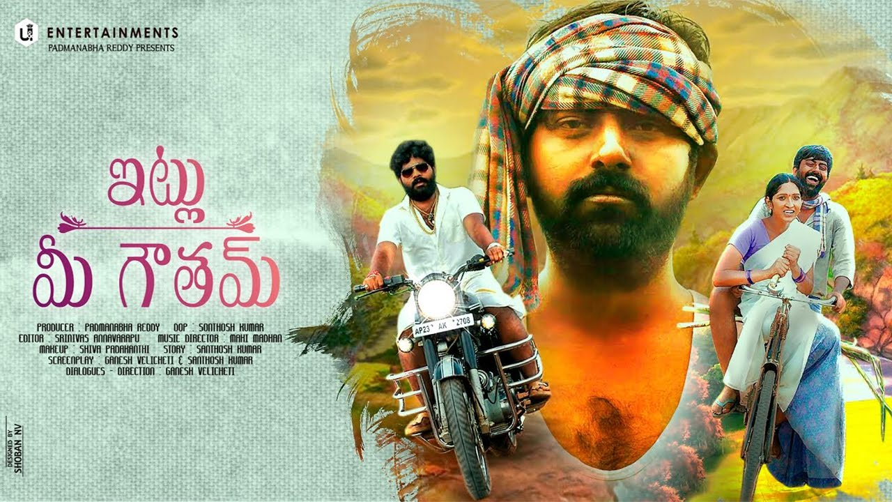Itlu Mee Gowtham Telugu Short Film 2016 Village Backdrop Film By Ganesh Vellicheti U I Youtube