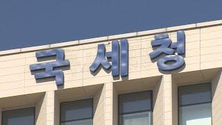 작년 종부세 체납 2천억원 육박…서울서 60% / 연합…