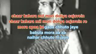 Baabul mora naihar-Street Singer 1937-original soundtrack